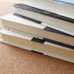 書籍の購入・装備